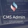 CMS Admin